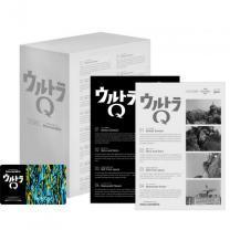 Blu-ray ULTRAMAN ARCHIVES ウルトラQ UHD & MovieNEX PCWE-52001