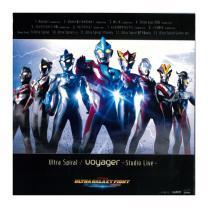 CD Ultra Spiral Voyager -Studio Live- TPCV-1006