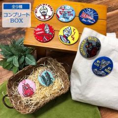 ウルトラマン 刺繍バッジコレクション 全9種コンプリートセット